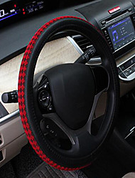 The Set Of Summer Ice Silk Breathable Absorbent Non-Slip Four Seasons General Steering Wheel