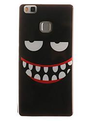 Smiling Face Painting Pattern TPU Soft Case for Huawei Ascend P9 Lite P9Mini/ P8 Lite P8Mini