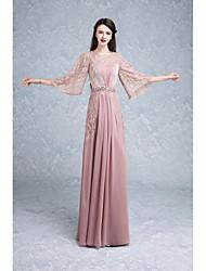 Русалка / труба жемчужина шея длина пола кружева формальное вечернее платье с бисером драпировки