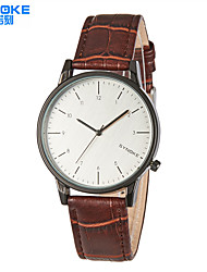 SYNOKE Men's Dress Watch Water Resistant / Water Proof Quartz Leather Band Casual Black Brown