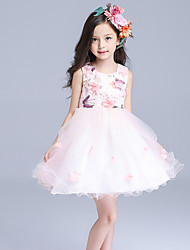 Ball Gown Knee-length Flower Girl Dress - Organza / Satin Sleeveless Jewel with Bow(s) / Pattern / Print