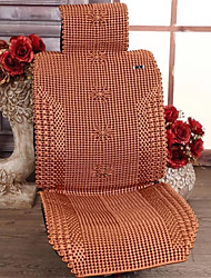 Four Seasons General Car Cushion  Silk Cushion Summer Cool Mat Pure Hand Woven Cushion