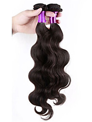 High Quality Brazilian Virgin Hair Extension Body Wave 2pcs/lot 200g Human Hair Weaves Free Shipping