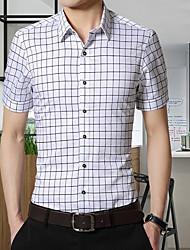 Men's Formal Work Summer Shirt,Solid Short Sleeve Cotton