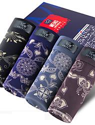 SHINO® Coton / Fibre de carbone de bambou Boxer Short 4 (4 Pcs/Box)-F015-B