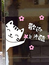 Lovely Cartoon Cat Window Sticker Art Deco 0.13m (1.41feet)