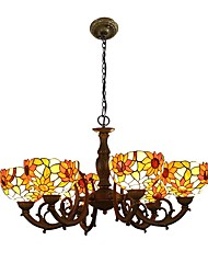 Garden Sunflower  Style Chandelier,Tiffany Style with 6 Lights