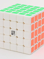 Yongjun® Smooth Speed Cube 5*5*5 Speed / Professional Level Magic Cube White Plastic