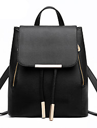 Women's Fashion Casual PU Leather Backpack