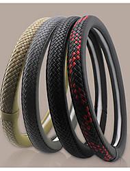 Hand Woven Leather Glue Wheel Set Summer Car Microfiber Four Seasons General Set 47-2C\5055