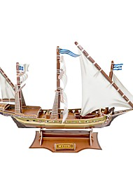 Old Military Mystic 3d jigsaw puzzle plastic toy small ship