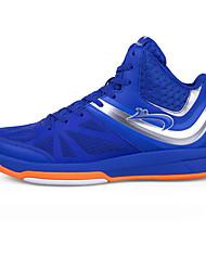 Baskets(Noir / Bleu / Argent) -Basket-ball-Homme