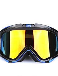 OBAOLAY Men and Women Double Anti-fog Ski Glasses Wind Mirror Motorcycle Mirror (H007)