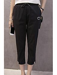 Women's Solid Red / White / Black / Green Harem Pants,Street chic