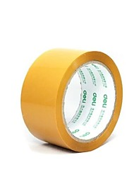 Value Lengthened Thick Beige Packing Tape Sealing Tape Special Tape (Volume 2 A)