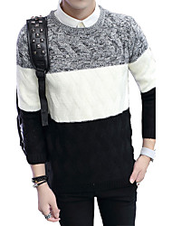 The Japanese men's sweater sweater slim - Korean version of the spring and autumn men set new tide head sweater