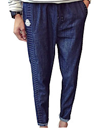 DMI™ Men's Long Print Casual Denim Pant Jeans
