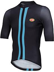 Sports Cycling Tops Men's Bike Breathable / Front Zipper / Wearable / Ultra Light Fabric Short Sleeve LYCRA® / Terylene