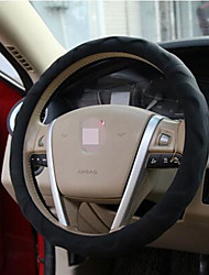 Sheepskin Steering Wheel Cover Three-Dimensional Small Non-Toxic Odorless Non-Slip Feel Comfortable