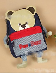 Kids Polyester Casual Kids' Bags