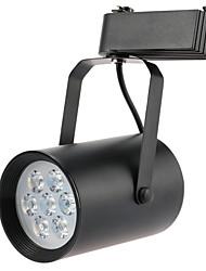 7W 700LM теплый холодный белый светодиодный трек рельса лампы (AC220-240V)
