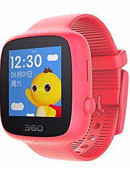 Radiation Protection Children Watch,Children'S Smart Phone Watch GPS Locator