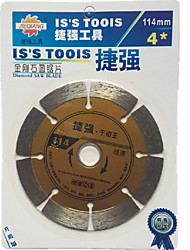 JIEQIANG Diamond Circular Saw Blade