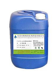 Carburetor Cleaner Industrial Degreaser With Strong Decontamination, Environmental Health