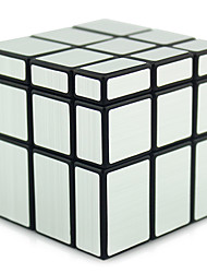 Shengshou® Smooth Speed Cube 3*3*3 / Alien Mirror / Professional Level Stress Relievers / Magic Cube / Puzzle Toy Silver / Gold Plastic