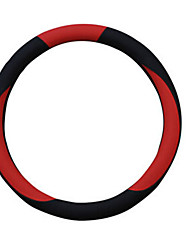 Small Leather Car Quality Steering Wheel Sets, Four Seasons General, The Diameter Of 38CM