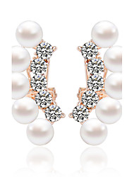 Forme Ronde Bijoux Femme Mode Mariage Soirée Quotidien Décontracté Alliage Imitation de perle 1 paire Argent Blanc