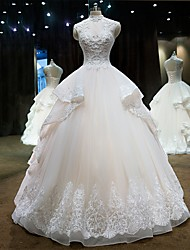 Princess Wedding Dress Lacy Look Floor-length High Neck Lace Tulle with Beading Lace