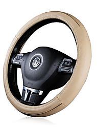 первый слой кожи крышки рулевого колеса окружающей среды, не токсичен и не раздражающий запах нескользящего материала
