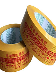 Yellow Viscous Red Taobao Warnings Plastic Bandwidth Of 4.5 Thick 2.5 Custom Sealing Packing Tape