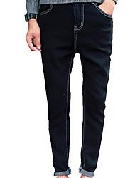DMI™ Men's Long Solid Casual Denim Pant Jeans(More Colors)