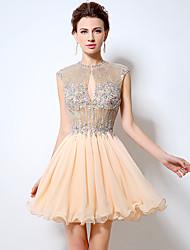 +2017 Коктейль платье Онлайн жемчужина короткий / мини шифона с кристально подробным