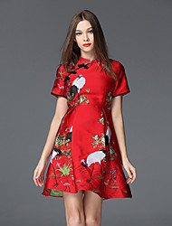 FRMZ  Going out Chinoiserie Sheath DressAnimal Print Stand Knee-length Long Sleeve Red Polyester