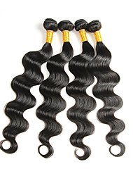 Malaysian Weave Virgin Hair Body Wave 4bundles 100% Human Hair Extensions  Deals Nature Color 200g