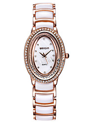 WEIQIN® Women's Brand  scroll rhinestone bezel  Fashion Watches  Rose Gold White Quartz-watch Ladies Dress Watch