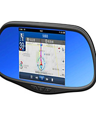 Dedicated Car Rearview Mirror Cloud Navigation Voice Control Voice Electronic Dog Recorder