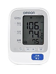 Omron A Fil Others intelligent Noir / Blanc