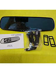 Auto Insurance Promotional Gifts Tachograph / Rearview Mirror Screen HD Vehicle Instrument
