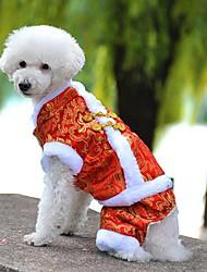 Cães Casacos / Macacão Vermelho / Amarelo / Azul Roupas para Cães Inverno / Primavera/Outono Bordado Férias / Da Moda / Ano Novo