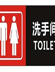 salle de bains toilettes signalisation panneaux publicitaires de cartes d'identification rapide