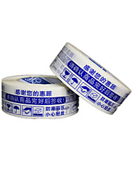 HUAYI Warnings Packing Tape