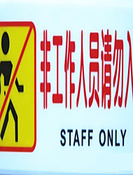 Non-Staff Prohibited From Entering Signage Pvc Wall Stickers  A Pack Of Five To Buy A Packet Of A
