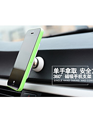 360 Degree Rotating Magnetic Multifunctional Mobile Phone Rack / Automotive Supplies Magnet Bracket