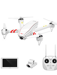 JYU Hornet S FPV Display Version Drone 5.8G RC Quadcopter / One Key To Auto-Return / Auto-Takeoff / GPS