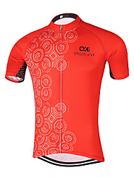 Sports QKI  Cycling Jersey Unisex Short SleeveBreathable / Quick Dry /Anatomic Design/ Reflective stripe /Comfortable