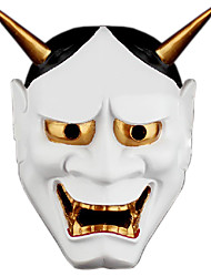 Halloween Masks Masquerade Masks Ghost Holiday Supplies Halloween Masquerade 1